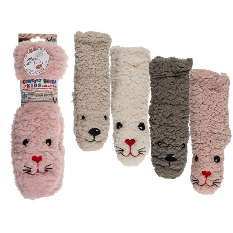 Complètement et à l'extrême Chaussettes animaux pour enfant avec texture moelleuse sur Rapid &ID_74